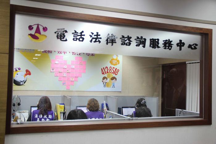 電話法律諮詢中心招募行政志工