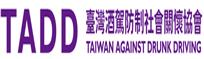 社團法人台灣醫療改革基金會