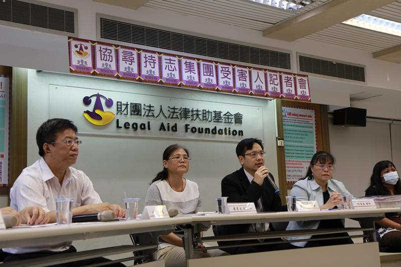 Halo!(你好:印尼語)法扶在找你!法律扶助基金會舉辦協尋持志集團受害人記者會