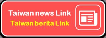 Taiwan news Link