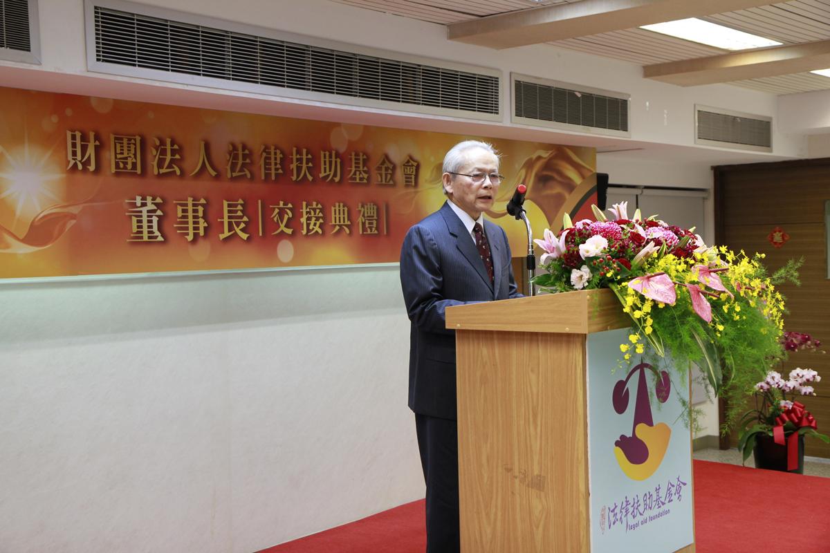 法律扶助基金會第五屆第二任董事長范光群律師