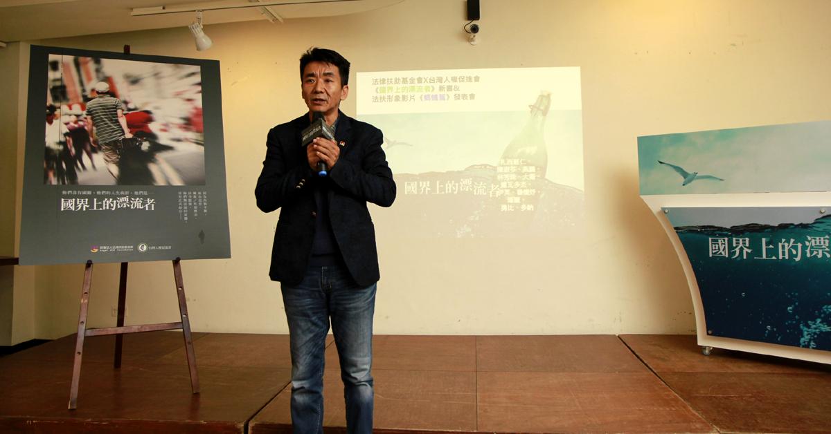 《國界上的漂流者》書中當事人:西藏難民札西慈仁